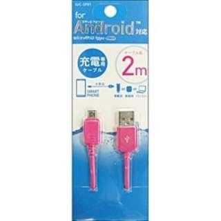 [micro USB]充電USBケーブル (2m・ピンク)IUC-SP01P [2.0m]