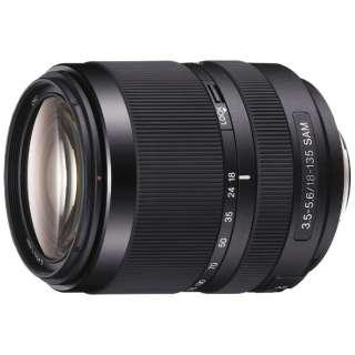 カメラレンズ DT 18-135mm F3.5-5.6 SAM  APS-C用 ブラック SAL18135 [ソニーA(α) /ズームレンズ]