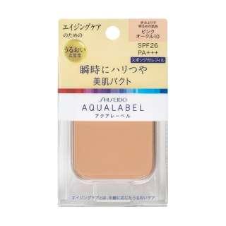 AQUALABEL(アクアレーベル)明るいつや肌パクト ピンクオークル10 (レフィル)(11.5g)