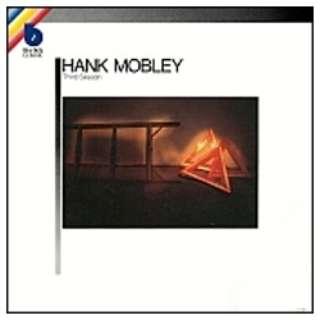 ハンク・モブレー/サード・シーズン 期間限定低価格盤 【音楽CD】
