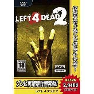 〔Win版〕 レフト 4 デッド LEFT 4 DEAD 2 (価格改定版)