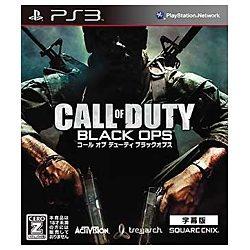 CALL OF DUTY BLACK OPS [字幕版] [PS3 新価格版 2012/09/06]
