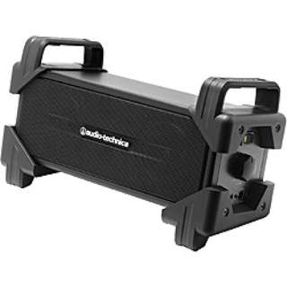 AT-SPB50 アクティブスピーカー ブラック