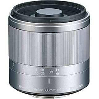 カメラレンズ Reflex 300mm F6.3 MF MACRO シルバー [マイクロフォーサーズ /単焦点レンズ]