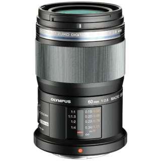 カメラレンズ ED 60mm F2.8 Macro M.ZUIKO DIGITAL(ズイコーデジタル) ブラック [マイクロフォーサーズ /単焦点レンズ]