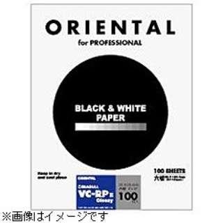 """ニューシーガル VC-RPIII(光沢)5""""×7""""(大カビネ / 12.7×17.8cm・100枚入) NSGVCRP35X7100"""