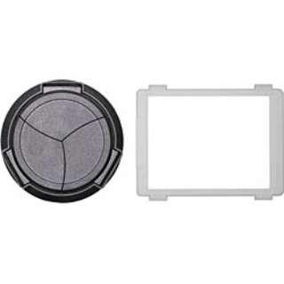 UNX-9524 キヤノン PowerShot G1 X用 自動開閉式レンズキャップ/液晶プロテクターセット