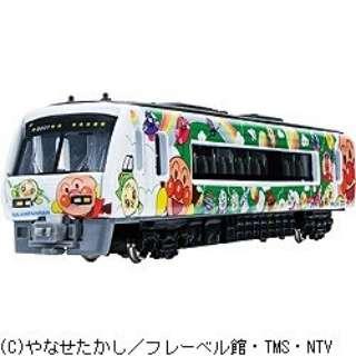 ダイヤペット DK-7125 アンパンマン列車 グリーン