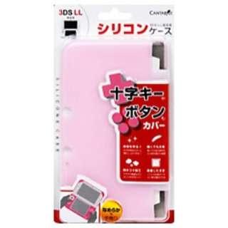 3DS LL用 シリコンケース ピンク【3DS LL】