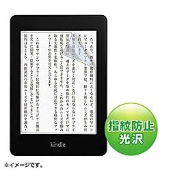 Kindle Paperwhite用 液晶保護指紋防止光沢フィルム PDA-FKP1KFP