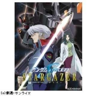 機動戦士ガンダムSEED C.E.73 -STARGAZER- 初回限定版 【ブルーレイ ソフト】