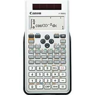 関数電卓 F-789SG-SL [10桁]