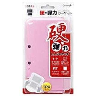 3DSLL用硬弾力ジャケット ピンク3DSLL【3DS LL】