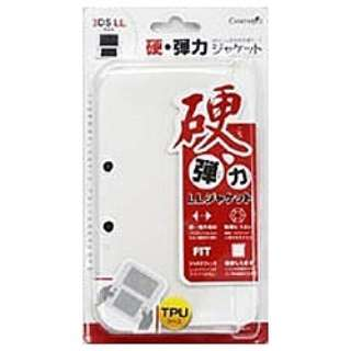 3DSLL用硬弾力ジャケット ホワイト3DSLL【3DS LL】
