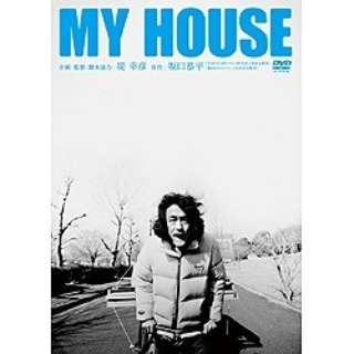 MY HOUSE 【DVD】