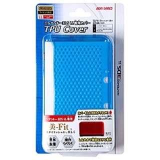 ニンテンドー3DS LL用 TPUカバー クリアブルー【3DS LL】