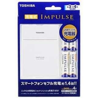 TNHC-34AS MB USBモバイル対応充電器セット IMPULSE ホワイト [充電器+充電池 /単4形4本 /単3形~単4形兼用]