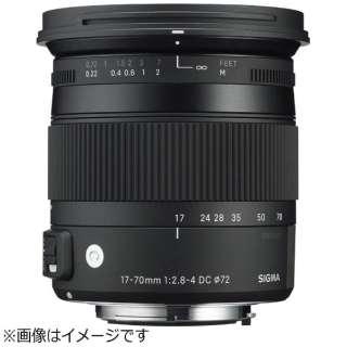 カメラレンズ 17-70mm F2.8-4 DC MACRO OS HSM APS-C用 2013モデル Contemporary ブラック [ニコンF /ズームレンズ]