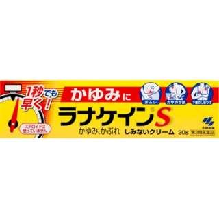 【第3類医薬品】 ラナケインS(30g)