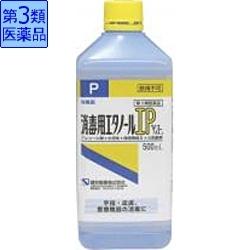 消毒用エタノールIP「ケンエー」 500mL