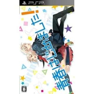 青春はじめました! 通常版【PSPゲームソフト】