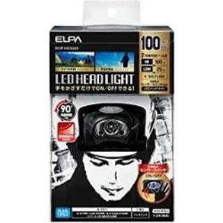 DOP-HD303S ヘッドライト [LED /単4乾電池×3 /防水]