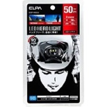 DOP-HD053 ヘッドライト [LED /単4乾電池×3 /防水]