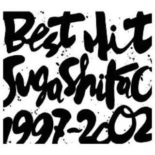 スガシカオ/BEST HIT!! SUGA SHIKAO-1997~2002- 【音楽CD】