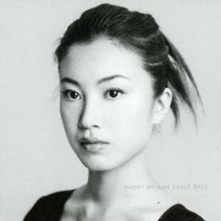 村治佳織(g)/KAORI MURAJI EARLY BEST 【CD】