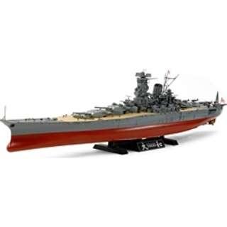 1/350 艦船シリーズ No.30 日本海軍戦艦 大和
