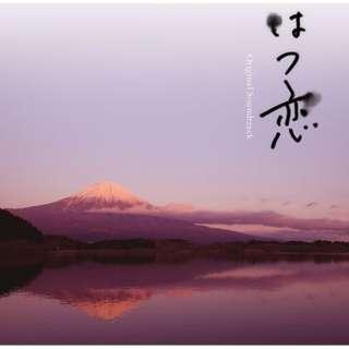 渡辺善太郎(音楽)/はつ恋 オリジナル・サウンドトラック ~音楽・渡辺善太郎~ 【CD】
