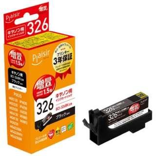 PLE-ZCB326B 互換プリンターインク ブラック
