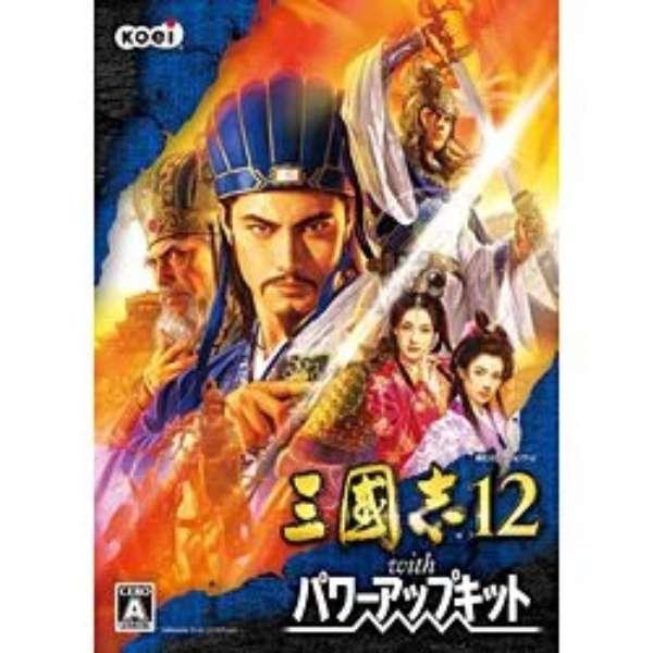 〔Win版〕 三國志 12 with パワーアップキット
