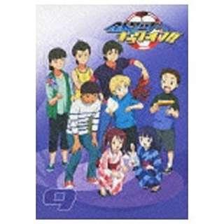 銀河へキックオフ!! vol.9 【DVD】