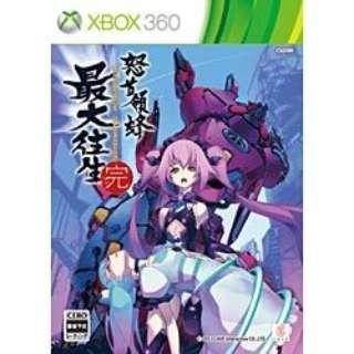 怒首領蜂最大往生 限定版【Xbox360】