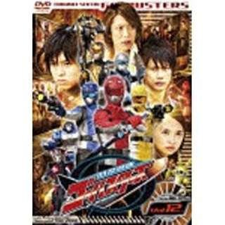 特命戦隊ゴーバスターズ Vol.12 【DVD】
