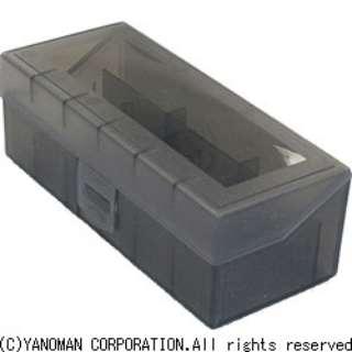 キャリングボックス(クリアブラック  )
