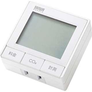 ワットモニターUSB (2ピン式・1個口+USB1ポート・ホワイト) TAP-TST10