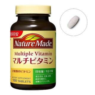 NatureMade(ネイチャーメイド)マルチビタミン100粒