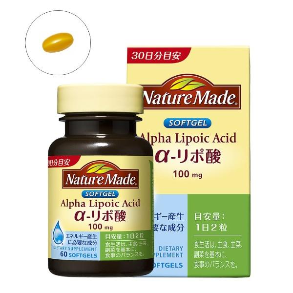 ネイチャーメイド α-リポ酸 60粒入