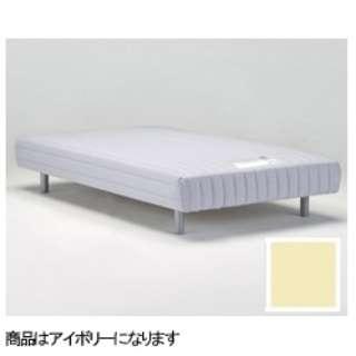 【脚付きマットレス】ボトムベッド FBM-801(ワイドシングルサイズ/111×196×38.7cm/アイボリー)【日本製】 フランスベッド