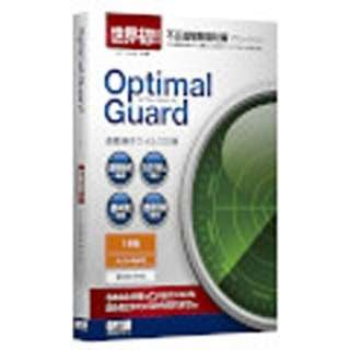 〔Win版〕 Optimal Guard (1年版・3台)
