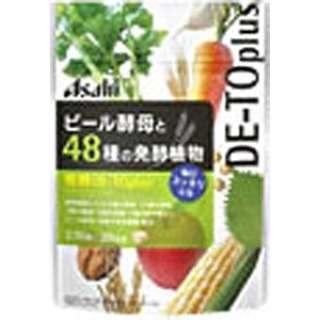 ビール酵母と48種の発酵植物 270粒 〔栄養補助食品〕
