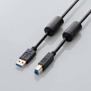 1.0m USB3.0ケーブル 【A】⇔【B】 [フェライトコア付タイプ] (ブラック) USB3-BF10BK