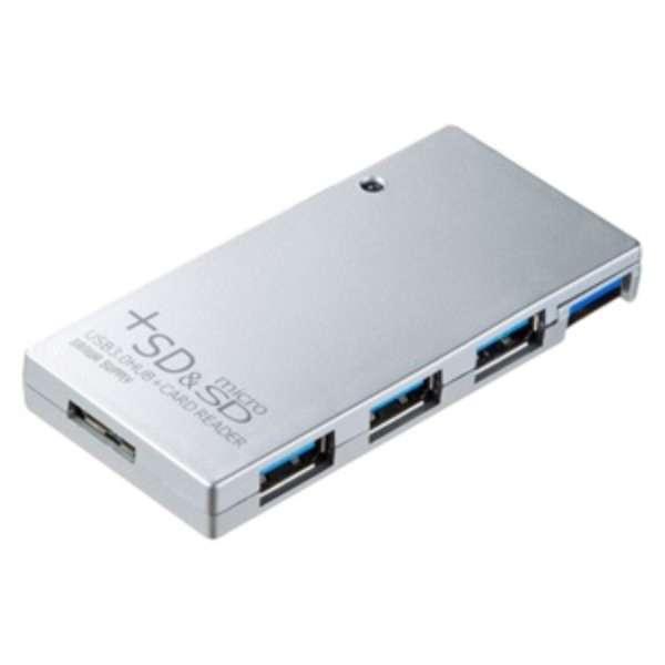USB-HCS315 USBハブ  シルバー [USB3.0対応 / 3ポート / バスパワー]