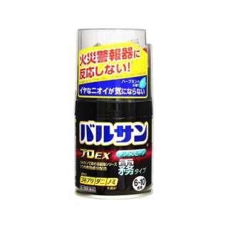 【第2類医薬品】 バルサンプロEXノンスモーク霧タイプ<6~10畳用>(1個)〔殺虫剤〕