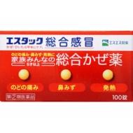 【第(2)類医薬品】 エスタック総合感冒(100錠)〔風邪薬〕