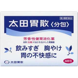 【第2類医薬品】 太田胃散分包(48包)〔胃腸薬〕