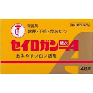 【第2類医薬品】 セイロガン糖衣A(48錠)〔下痢止め〕