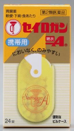セイロガン糖衣A イエロー 24錠(携帯用)